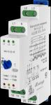 Реле контроля трехфазного 3х напряжения РКН-3-20-15
