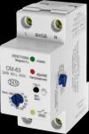 Ограничитель мощности ОМ-63 14кВт (63А)