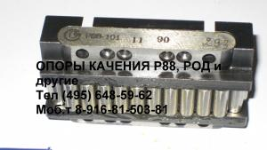 Роликовая линейная опора качения Р88М-102