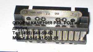 Роликовая линейная опора качения Р88Ш-102