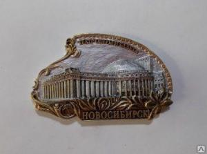 """Магнит """"Новосибирск. Оперный театр №2(розовый)"""" арт.54М007/2"""