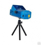 Лазерная миниустановка Mini Stage Laser Stage Lighting (Blue)