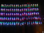 """Светодиодная гирлянда """"Световой занавес"""" 3x2,7 м, RGB"""