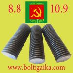 Шпилька резьбовая 56 х 2000 оц DIN 975 (1 шт)