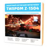 Гидрофобизатор Типром Z-1504 Антидождь
