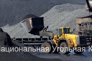 Уголь каменный от российского производителя