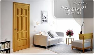 Межкомнатные двери из массива сосны Ампир