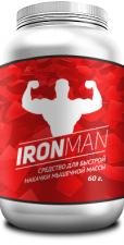 Средство для роста мышц IronMan