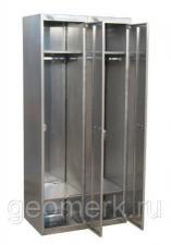 Шкаф для раздевалок из нержавеющей стали SL-1