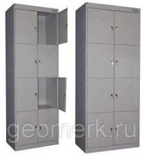 Шкаф металлический для одежды ШРК-28/600