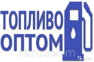 ДТ ЕВРО Сорт F (ДТ-Е-К5) ГОСТ 32511-2013