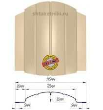 Металлический штакетник (евроштакетник) полукруглый 110мм RAL 1014 Бежевый