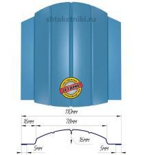 Металлический штакетник (евроштакетник) полукруглый 110мм RAL 5015 Небесно Голубой