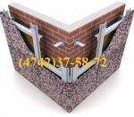 Подконструкция для вентилируемого фасада