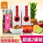 Вкусный и полезный фруктовый чай из Китая!