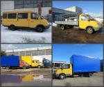 Газель 2705 цельнометаллическая переоборудовать цельнометаллический фургон.