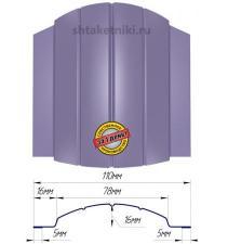 Металлический штакетник (евроштакетник) полукруглый 110мм RAL 4005 Сиреневый