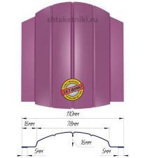 Металлический штакетник (евроштакетник) полукруглый 110мм RAL 4006 Пурпурный