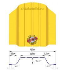 Металлический штакетник (евроштакетник) широкий 115мм RAL 1018 Желтый