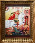 """Икона """"Георгий Победоносец"""" большая (1853)"""