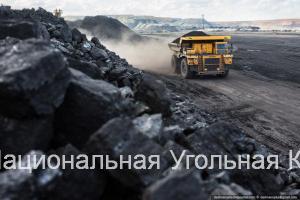 Уголь для энергетики