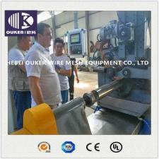 Ouker-оборудование для щелевых фильтров   V600  ЩФ