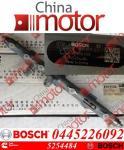 Bosch Рампа топливных форсунок Bosch 0445226092