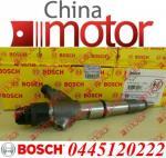 Bosch Форсунка топливная Bosch 0445120222