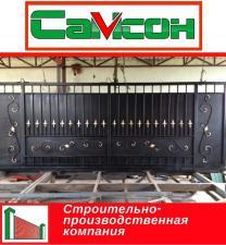 Строительство заборов, автоматические ворота
