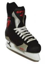 Коньки хоккейные EFSI Х220 (8840)