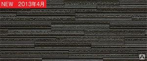 Японский сайдинг металлический IG Kogyo IGF5
