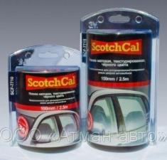 Scotchcal пленка для автомобиля