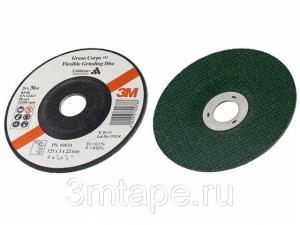 Круг Green Corps P36, Р80 125мм х 3.0мм х 22мм - 20 шт/уп + 2 оправки
