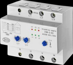 УЗМ-3-63 Устройство защиты многофункциональное, устройство защиты от скачков напряжения, нагрузка 63А на каждую фазу