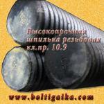 Шпилька резьбовая 12 х 2000 оц DIN 975 (10 шт) кл пр 10.9