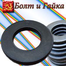 Шайба 6 кор 25 кг ГОСТ 11371-78