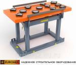 Вибрационный стол EUROMIX 1000