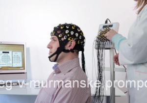 ээг ( электроэнцефалография , энцефалограмма ) для любой справки и комиссии