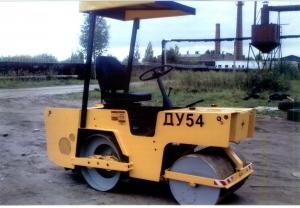 Каток ДУ-54