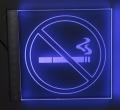 """Светильник """"курить запрещено"""""""