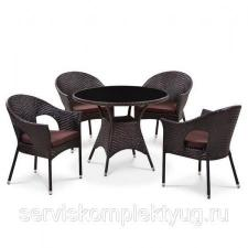 Комплект мебели «Мэлори» из искусственного ротанга