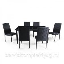 Комплект мебели «Аванти-3» из искусственного ротанга