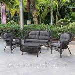 Комплект мебели «Лира» из искусственного ротанга