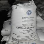 Карбамид-мочевина,минеральное удобрение,мешок 50 кг,селитра аммиачная,азофоска.
