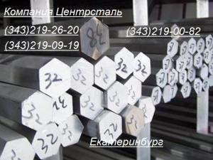 Шестигранник стальной ст.09Г2С