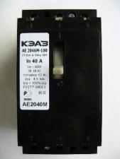 Автоматический выключатель АЕ 2046 10А, 16А, 20А, 25А, 40А, 63А