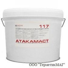 Герметик акриловый для фасада Атакамаст-117