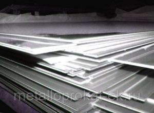 Лист алюминиевый 120 АМГ6