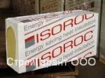 Утеплитель Изолайт-Л пл.40кг/м3 (1000*600*100мм, 4 плит, 0,24м3/уп)