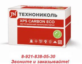 Экструдированный пенополистирол XPS Carbon Eco (1180х580х30-L, 13 плит/0,266916м3/8,8972м2)